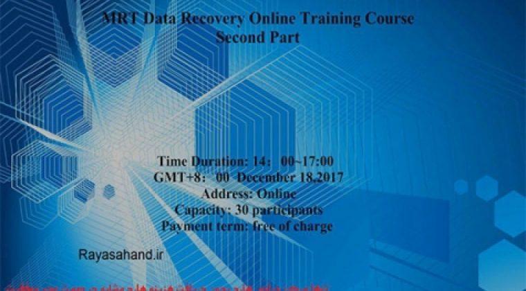 دوره آموزش آنلاین بازیابی اطلاعات MRT – بخش دوم